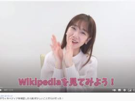 画像:柏木由紀公式YouTubeチャンネル「ゆきりんワールド」より