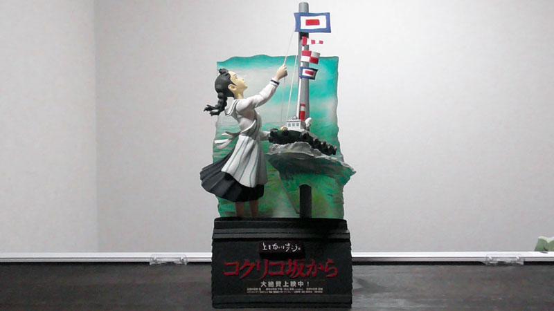 コクリコ坂から(2011年/監督:宮崎吾朗)
