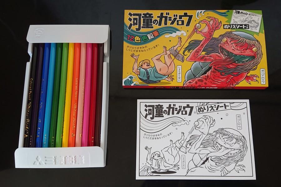 ガジロウの色鉛筆12色セット