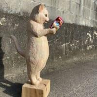 たべっ子どうぶつ見つめる木彫り猫 クスッと笑えるその正体は…