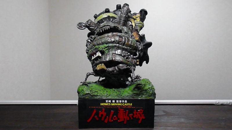 ハウルの動く城(2004年/監督:宮崎駿)