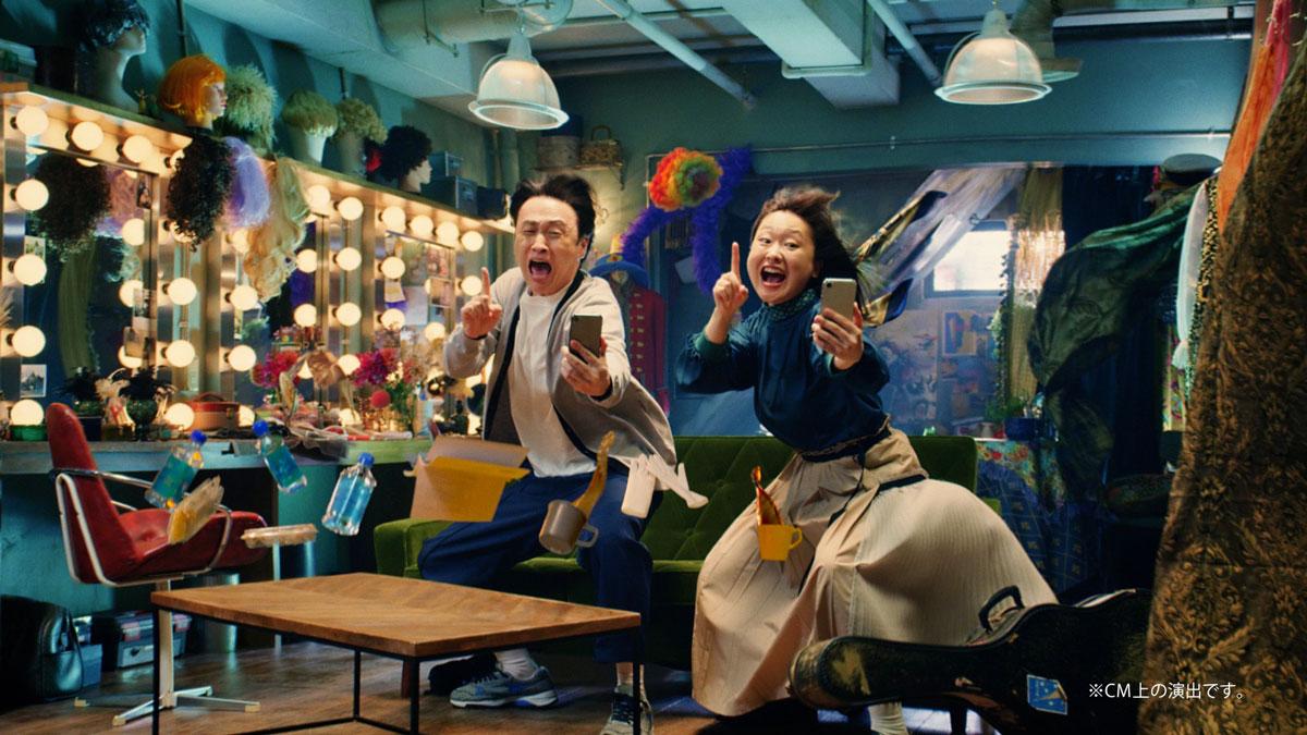 アンジャッシュ児嶋と吉住が念じます!「一番くじ ONLINE」新テレビCM