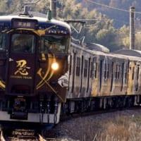 JR草津線SHINOBI-TRAINで「御SHINOBI印巡…