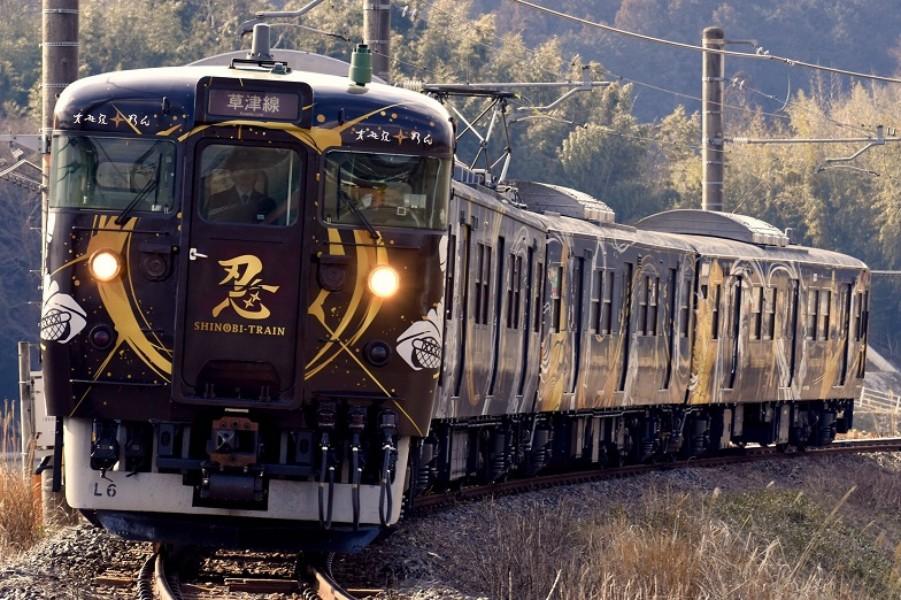 JR草津線SHINOBI-TRAINで「御SHINOBI印巡りの旅」2月27日スタート