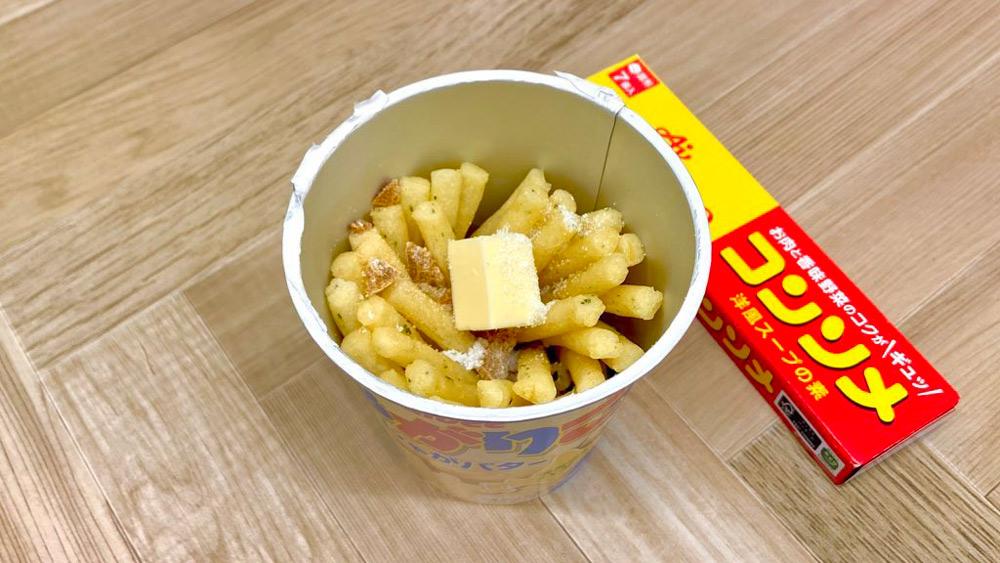 「じゃがりこ」にコンソメ、砂糖、バターを入れる(麦ライスさん提供)