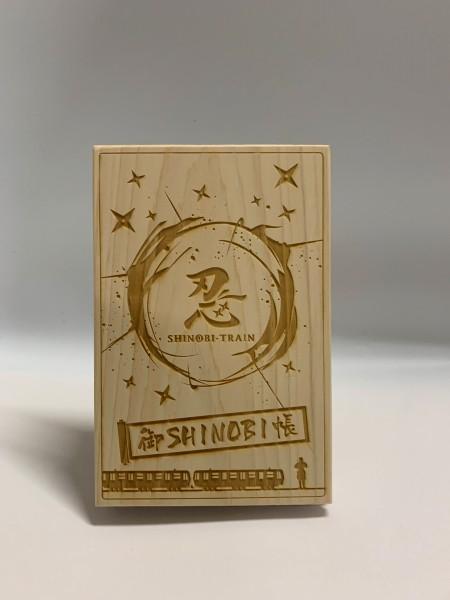 「御SHINOBI帳」は檜の表紙