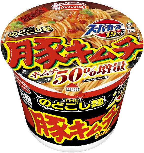 「スーパーカップ1.5倍豚キムチラーメン」は全国のスーパー・コンビニ等で希望小売価格210円(税抜)にて販売。