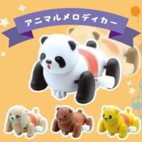 遊園地でお馴染みの「パンダさんカー」が走るカプセルトイに!手…