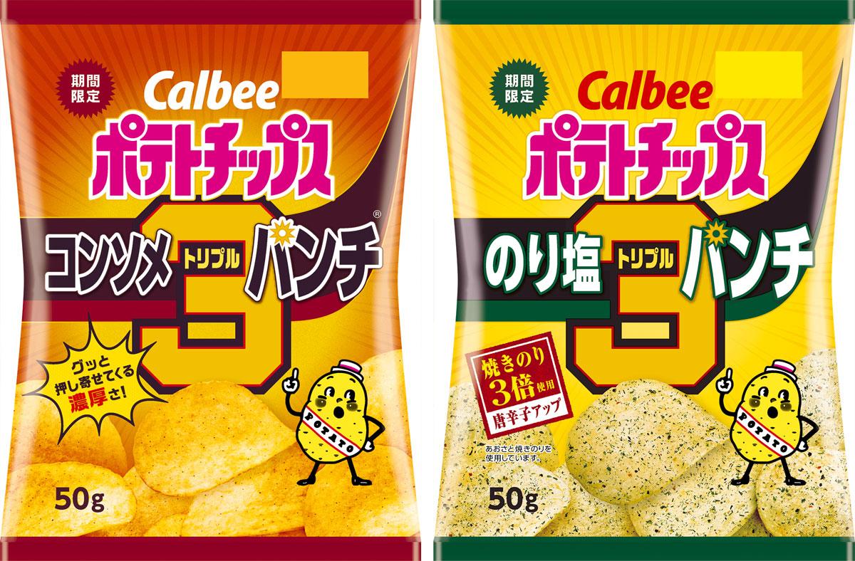 濃い味好きに朗報!!「ポテトチップス コンソメパンチ&のりしお」の濃さ3倍verが新発売