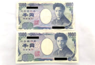 濡れて縮んでしまった1000円札