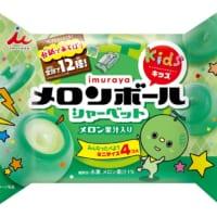 井村屋の駄菓子アイス「メロンボール」がミニサイズ4個入りのマ…