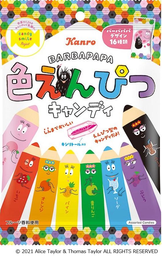 「色えんぴつキャンディ」がバーバパパ家族のパッケージにリニューアル