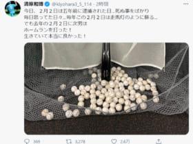 画像は清原和博さんのTwitterのスクリーンショットです