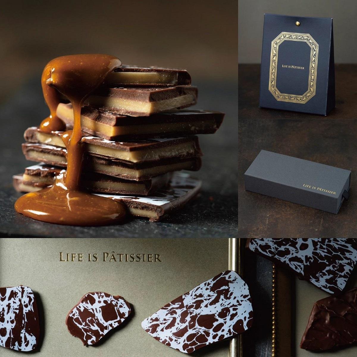 ショコラ専門店「ライフ イズ パティシエ」がバレンタインコレクションを発表 オンライン購入もOK