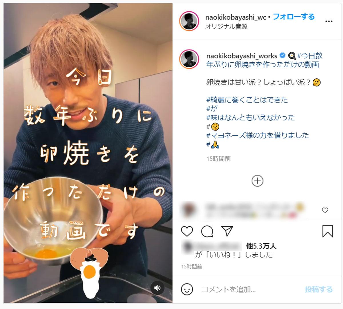 三代目JSB 小林直己が「卵焼きを作っただけの動画」公開 卵焼きは甘い派?しょっぱい派?