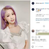 IZ*ONEの本田仁美が人生初ショートを公開 「どうですか…」