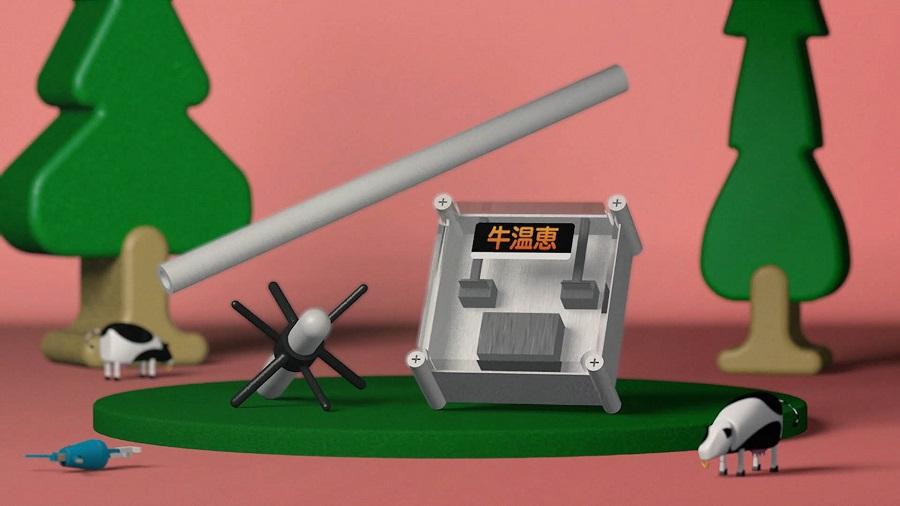 「モバイル牛温恵」は親牛に装着した温度センサーで健康状態を監視し、「分娩の約24時間前」「1次破水時」「発情の兆候」などの情報をモバイル端末にお知らせする分娩監視・発情発見サービス。