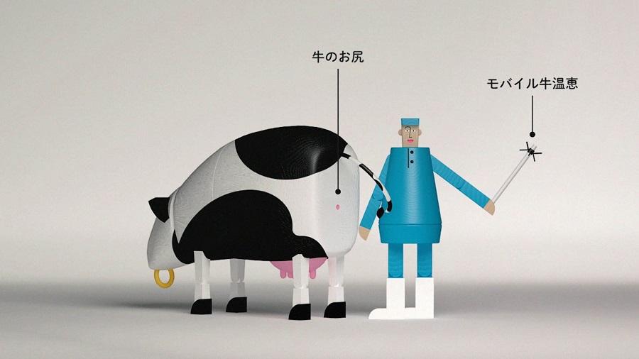 「モバイル牛温恵」を牛のお尻に取り付けることでまるで牛のお尻としゃべっているかのように牛の体調を知ることができるという内容