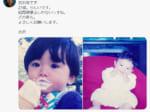画像:吉沢亮さん公式Twitterアカウントのスクリーンショット
