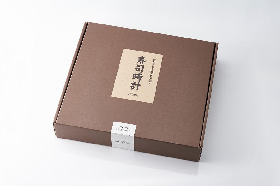 専用の化粧箱で包装されており、お土産や贈り物としても喜ばれる仕様に。