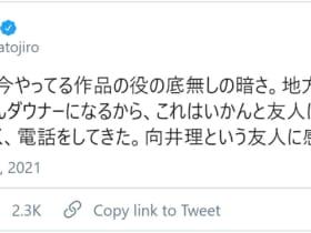 画像は佐藤二朗さんのTwitterのスクリーンショットです