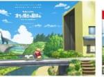 「ぼくのなつやすみ」シリーズ監督の新作『クレヨンしんちゃん「オラと博士の夏休み」〜おわらない七日間の旅〜』2021年夏発売