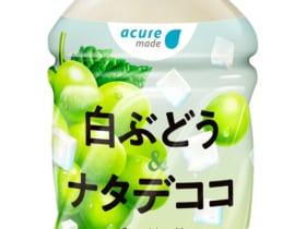 ナタデココブーム再来!?人気デザート飲料「白ぶどう&ナタデココ」が今年も登場