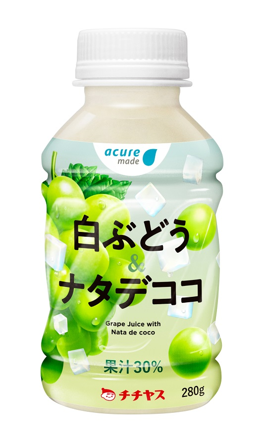 JR東エキナカ自販機の「白ぶどう&ナタデココ」が2021年も登場 すっきりとした味わいにバージョンアップ