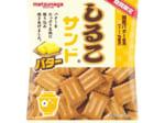 画像提供:松永製菓株式会社