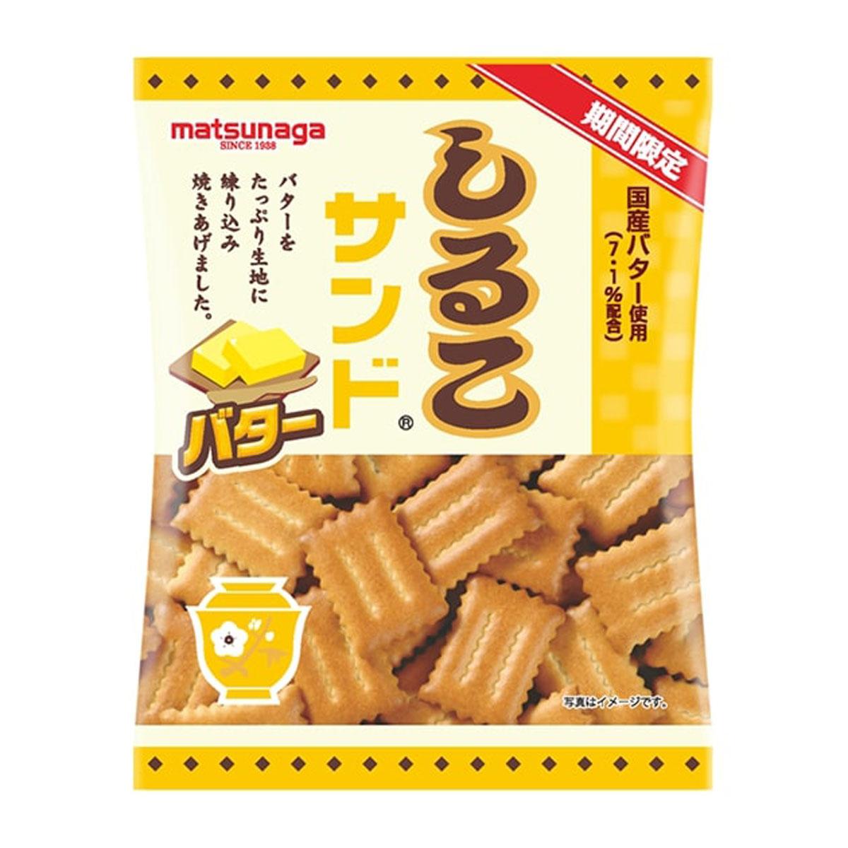 名古屋のソウルフードに新商品 「しるこサンド バター」が2月1日発売