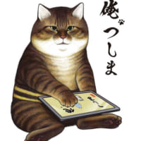 猫のリアル描いた「俺、つしま」アニメ化決定 キジトラ「つしま…