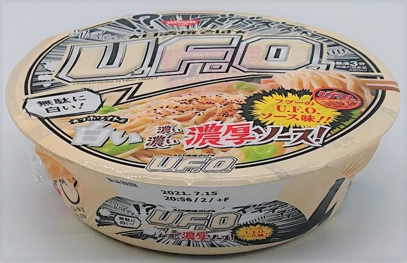 「日清焼そばU.F.O. 白い濃い濃い濃厚ソース」(希望小売価格/税別193円)