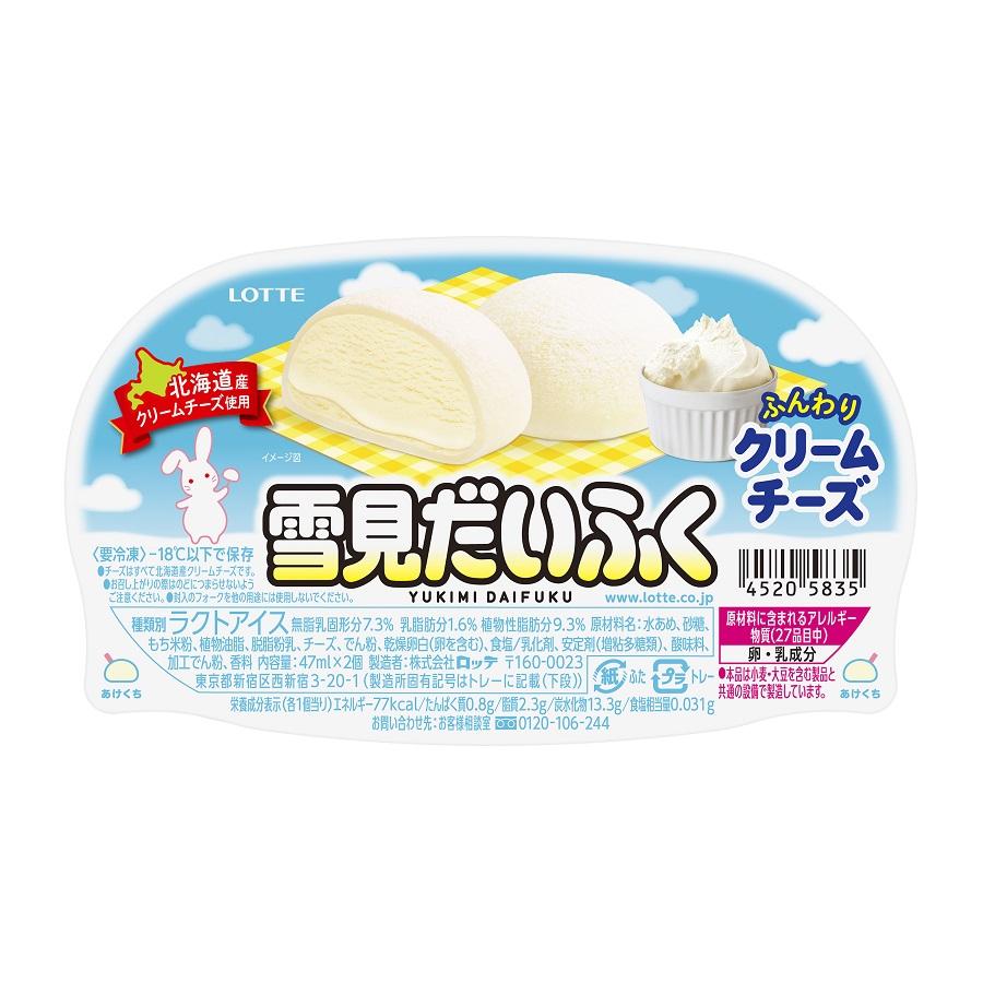 北海道産クリームチーズが使われており、ほんのりとした酸味のある爽やかな味わい。