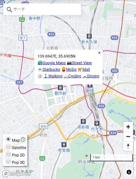 徒歩もしくは自転車で5分・10分・15分で行ける地図アプリを開発したにゃんこそばさん。