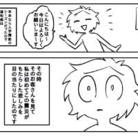 写真スタジオで知る東日本大震災の痛み その漫画に注目集まる