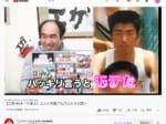 江頭2:50さん公式YouTubeチャンネル「エガちゃんねる EGA-CHANNEL」より