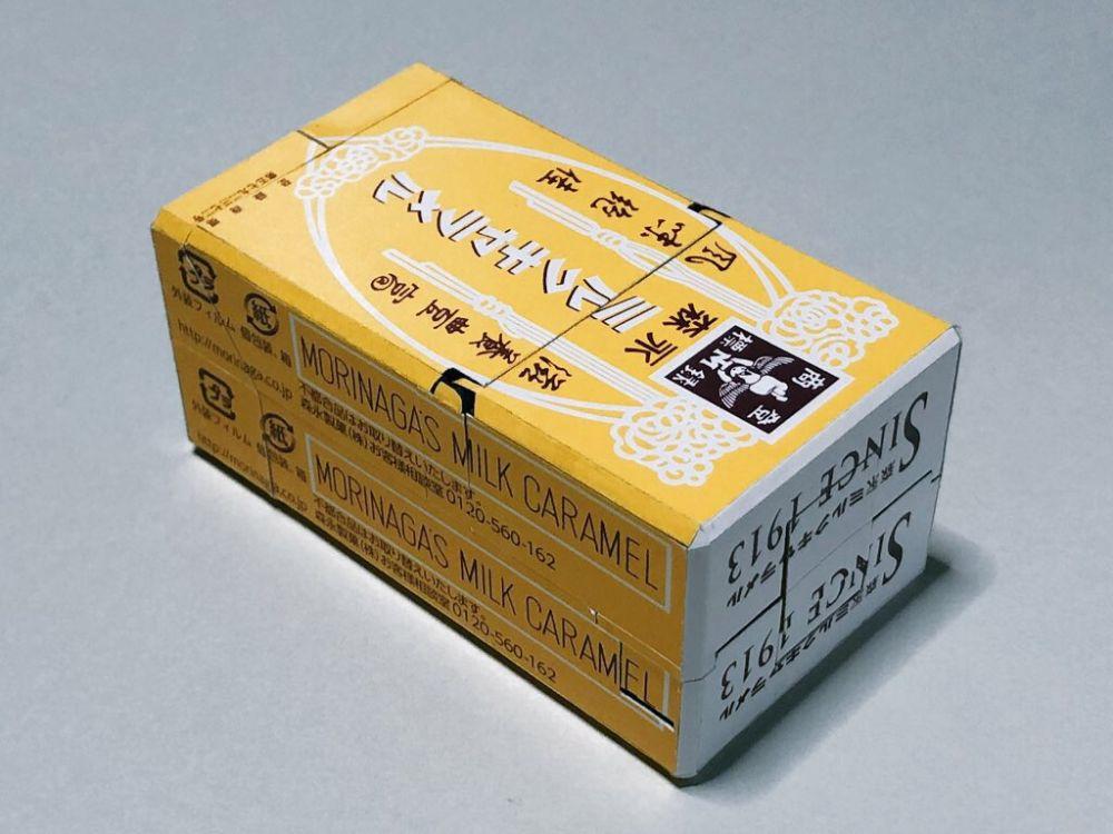 1枚目に写し出されていたのは2箱のキャラメルケースを重ね合わせた写真。
