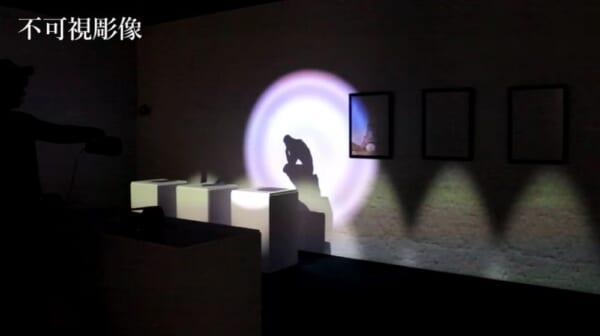始まりは10年前 VRで「見えない彫刻」を可視化させたメディアアーティスト