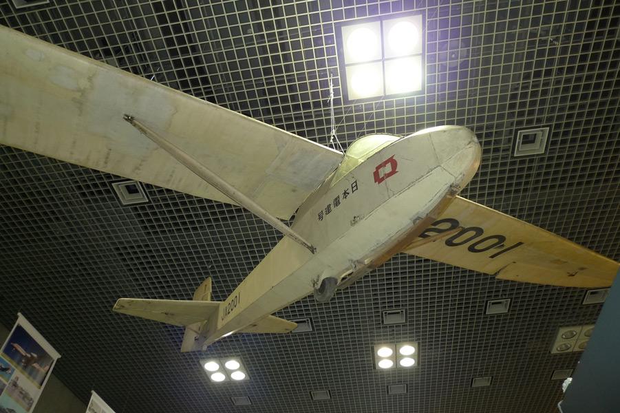 日本電建号(霧ヶ峰式鷹7号グライダー/登録記号:JA2001)