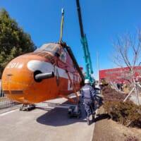 国立科学博物館らが茨城に「科博廣澤航空博物館」開設 南極観…