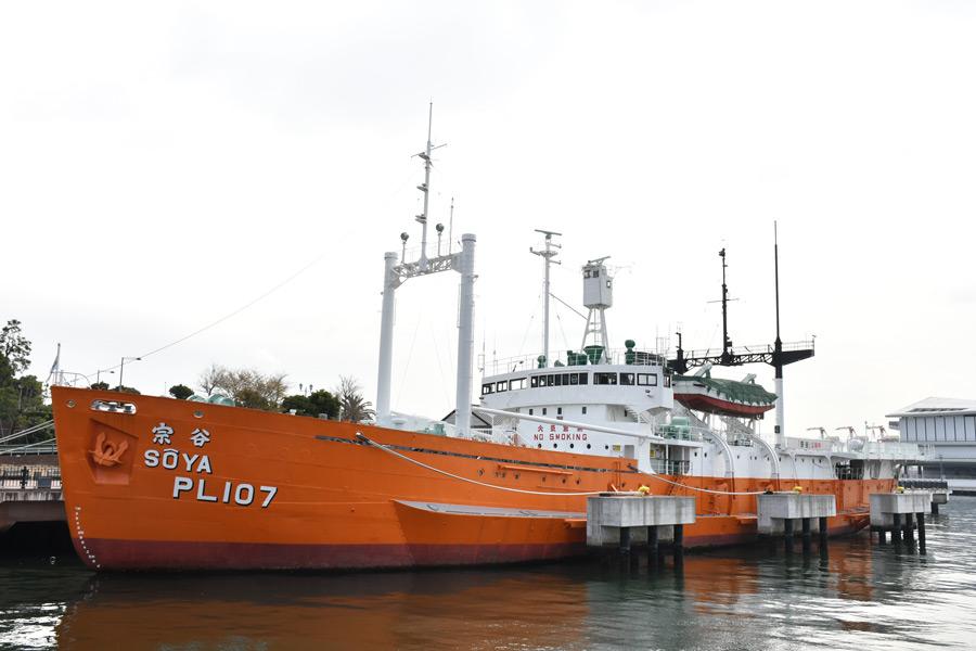 南極観測船「宗谷(PL107)」