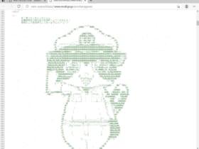 自衛隊神奈川地方協力本部公式サイトに仕込まれた「はまにゃん」のAA(スクリーンショット)
