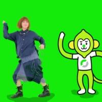 本田翼がキレキレダンス!ソフトバンク「LINEMO」新CM