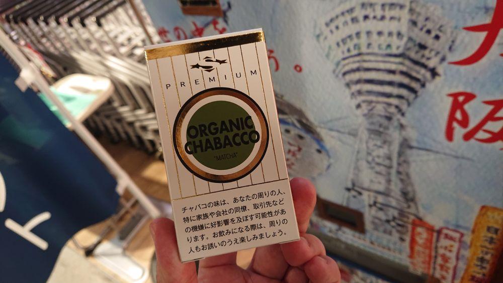 チャバコ的「旬」な商品である「抹茶」もチョイス。