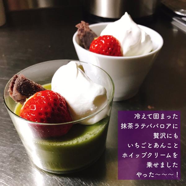 追加でフルーツやホイップクリーム、餡子をトッピングするとより本格スイーツに(一藤さん提供)