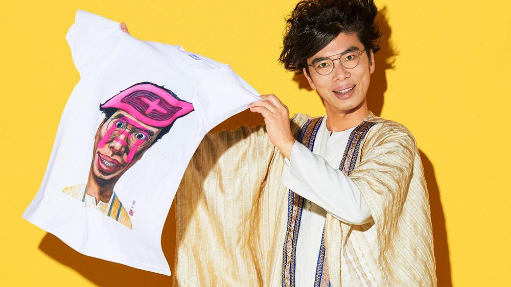 「胃人Tシャツ(胃・T)」