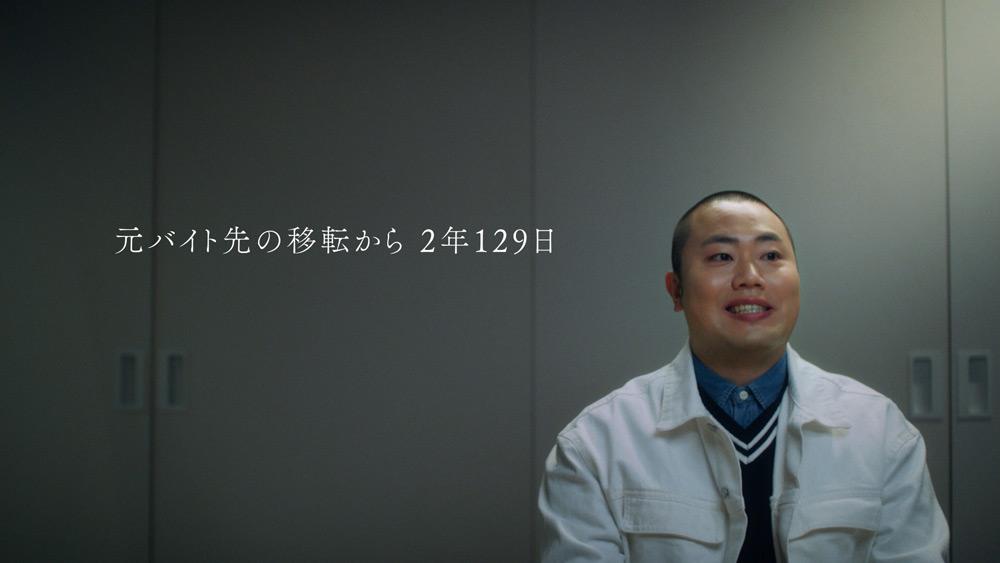 岡部大さんはバイト先だった寿司屋の大将に