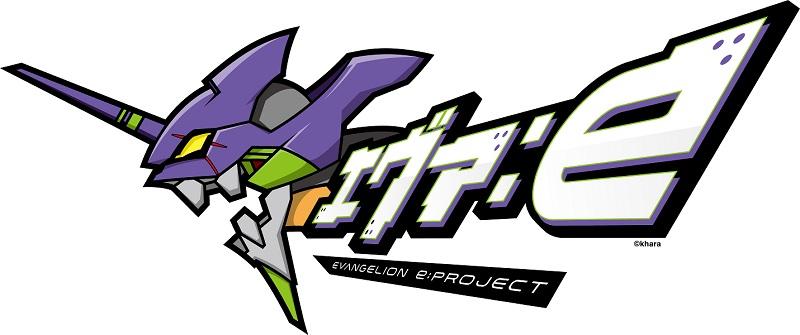 「EVA:e」(NGM株式会社)