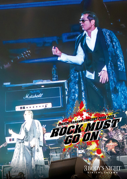 「ROCK MUST GO ON 2019」ツアー