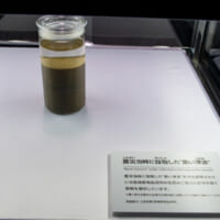 東日本大震災から未来の災害を考える 日本科学未来館「震災と未…